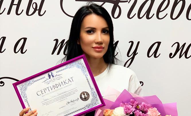 Зарина Агаева: опыт работы с Perma Blend