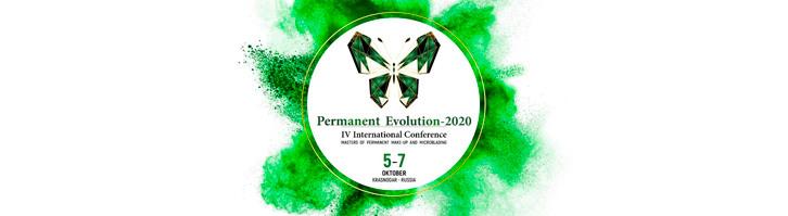 Конференция Permanent Evolution 2020