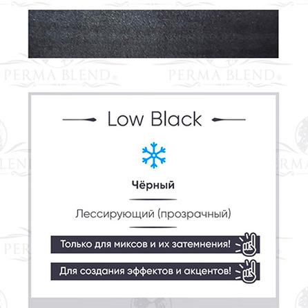 Low Black