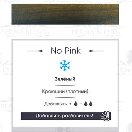 No Pink