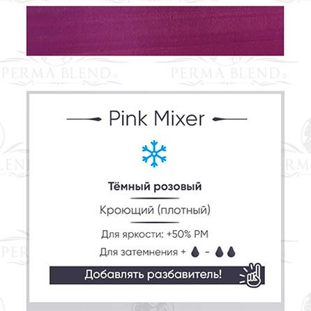 Pink Mixer