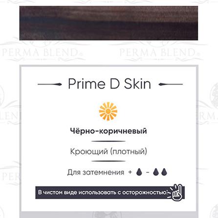 Prime D Skin