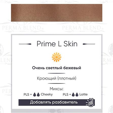 Prime L Skin